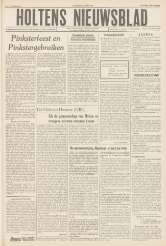 Holtens Nieuwsblad 1959-05-16