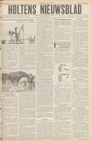 Holtens Nieuwsblad 1954-08-21