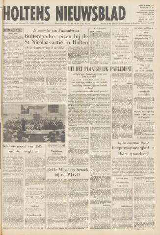Holtens Nieuwsblad 1970-10-30
