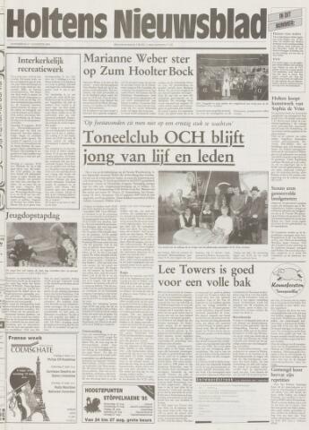 Holtens Nieuwsblad 1995-08-17