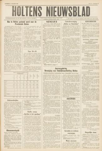 Holtens Nieuwsblad 1962-03-31