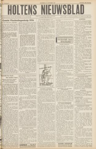 Holtens Nieuwsblad 1954-10-16