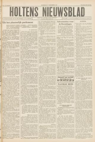 Holtens Nieuwsblad 1955-12-17