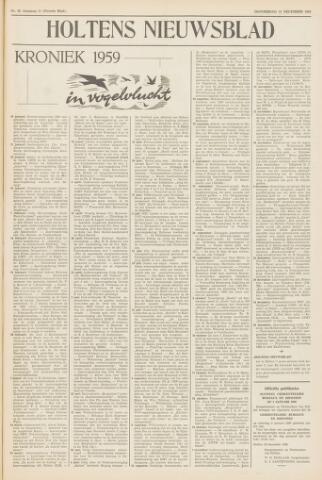 Holtens Nieuwsblad 1959-12-31