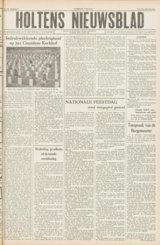 Holtens Nieuwsblad 1955-05-07