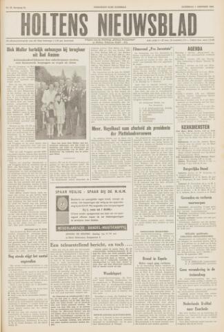 Holtens Nieuwsblad 1960-10-01
