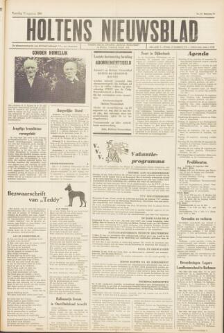 Holtens Nieuwsblad 1964-08-15