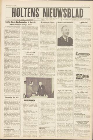 Holtens Nieuwsblad 1964-04-25