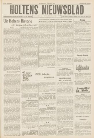 Holtens Nieuwsblad 1959-08-22