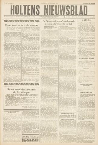 Holtens Nieuwsblad 1958-12-20