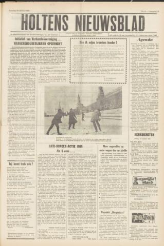 Holtens Nieuwsblad 1965-10-16