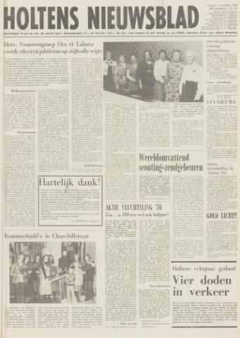 Holtens Nieuwsblad 1976-10-15