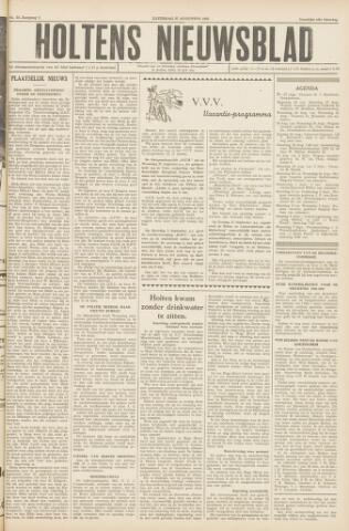 Holtens Nieuwsblad 1955-08-27