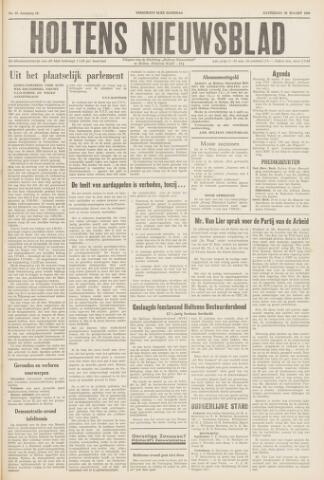 Holtens Nieuwsblad 1960-03-26