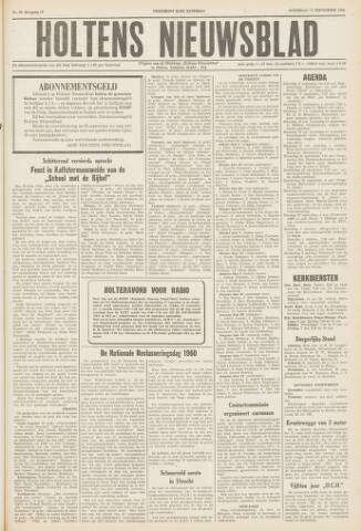 Holtens Nieuwsblad 1960-09-17