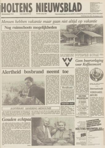 Holtens Nieuwsblad 1983-07-14