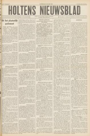 Holtens Nieuwsblad 1955-03-26