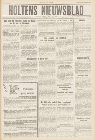 Holtens Nieuwsblad 1960-08-13