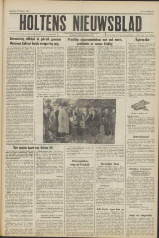 Holtens Nieuwsblad 1964-10-17