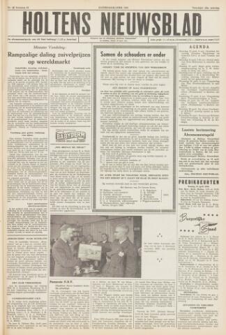 Holtens Nieuwsblad 1958-04-12