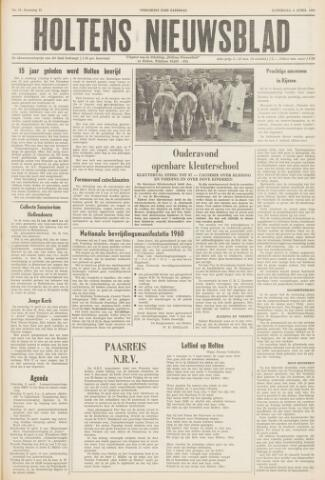 Holtens Nieuwsblad 1960-04-09