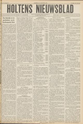 Holtens Nieuwsblad 1951-08-25