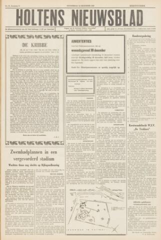 Holtens Nieuwsblad 1959-12-24