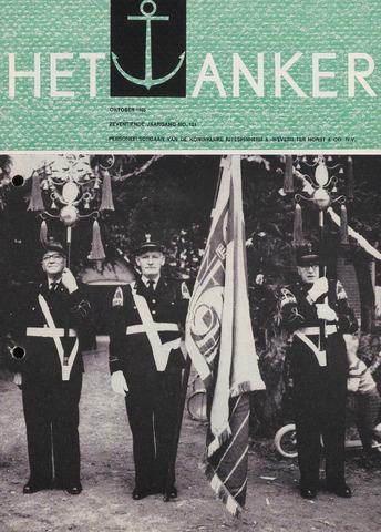 Het Anker 1965-10-01
