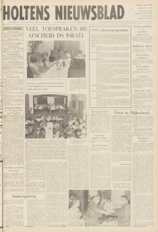 Holtens Nieuwsblad 1969-08-15