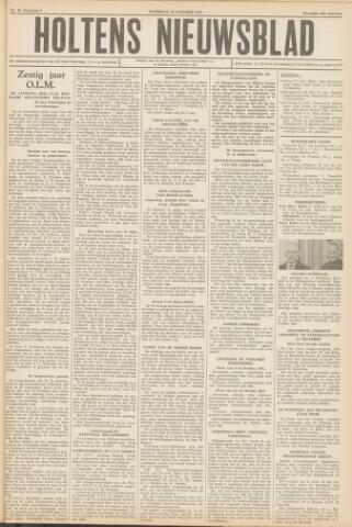 Holtens Nieuwsblad 1951-10-20