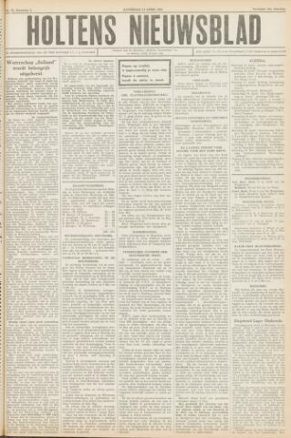 Holtens Nieuwsblad 1951-04-14