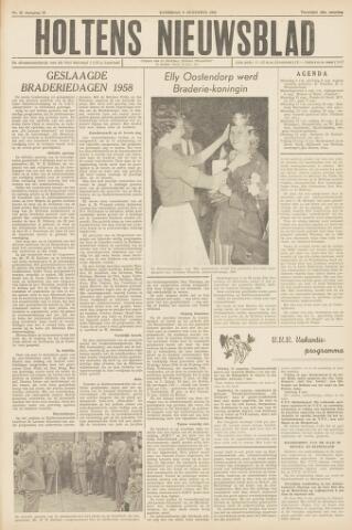 Holtens Nieuwsblad 1958-08-09
