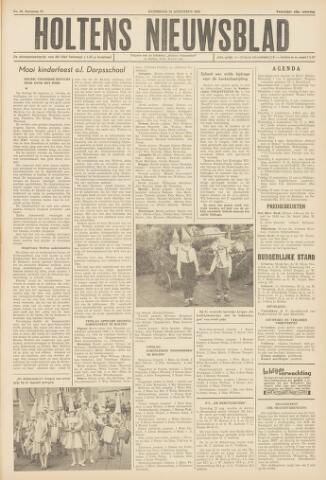 Holtens Nieuwsblad 1958-08-30