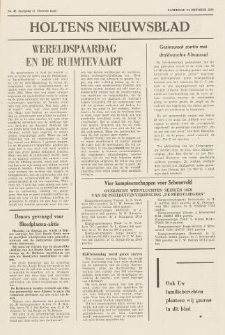 Holtens Nieuwsblad 1959-10-24