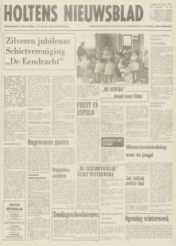 Holtens Nieuwsblad 1977-08-26