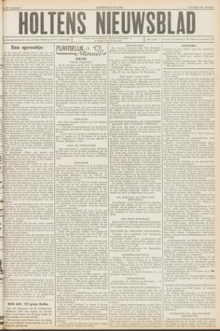 Holtens Nieuwsblad 1950-07-15