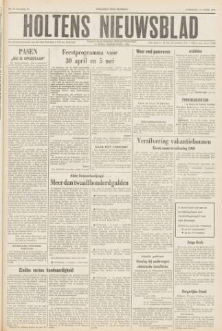 Holtens Nieuwsblad 1960-04-16