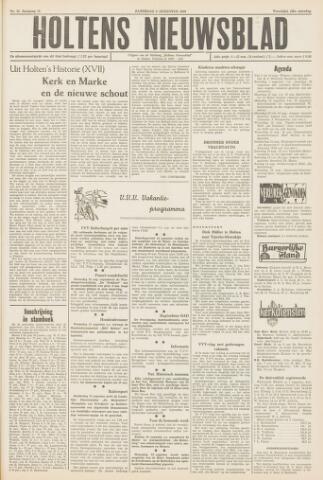 Holtens Nieuwsblad 1959-08-08