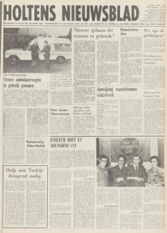 Holtens Nieuwsblad 1976-12-03