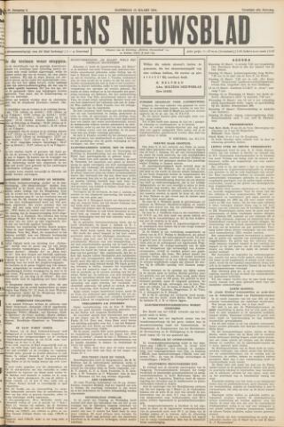 Holtens Nieuwsblad 1951-03-10