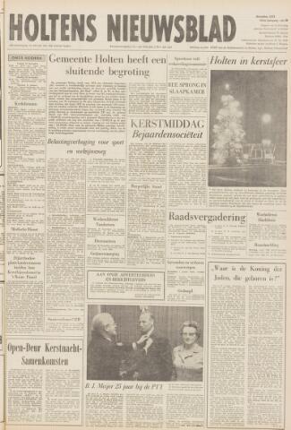 Holtens Nieuwsblad 1971-12-17