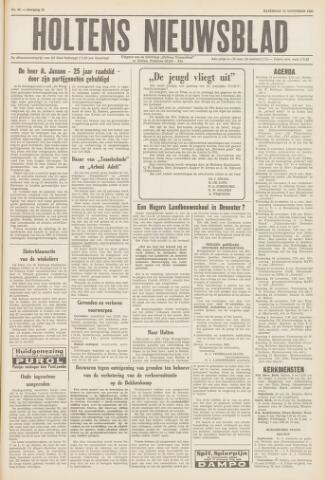 Holtens Nieuwsblad 1960-11-12