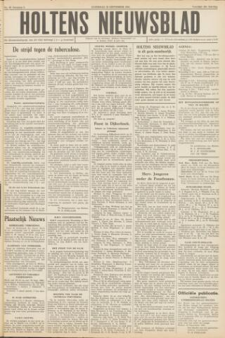 Holtens Nieuwsblad 1951-09-29