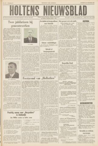 Holtens Nieuwsblad 1960-10-29