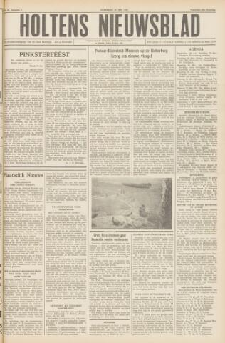 Holtens Nieuwsblad 1955-05-28