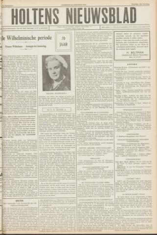 Holtens Nieuwsblad 1950-08-26