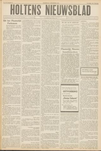 Holtens Nieuwsblad 1951-12-08