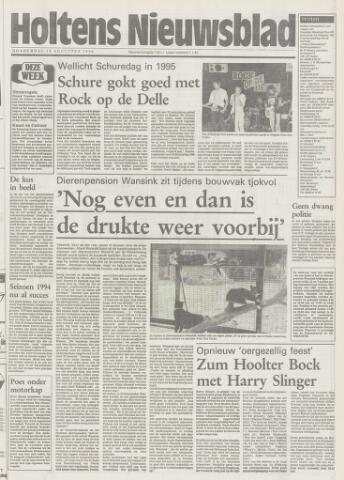 Holtens Nieuwsblad 1994-08-18
