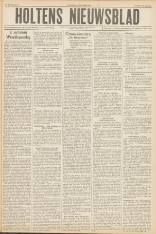 Holtens Nieuwsblad 1951-10-27
