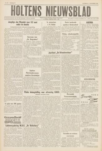 Holtens Nieuwsblad 1960-12-17